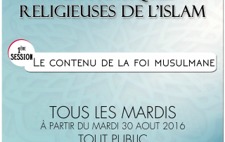 Initiation Islam - Août 2016