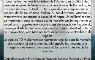 achoura14381