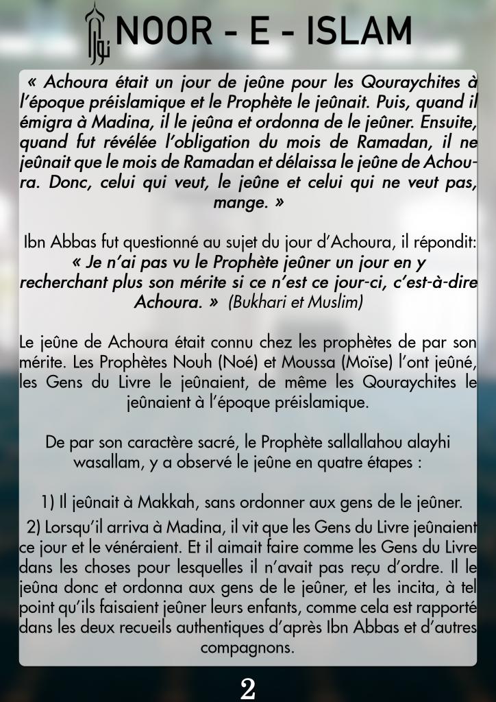 achoura14382