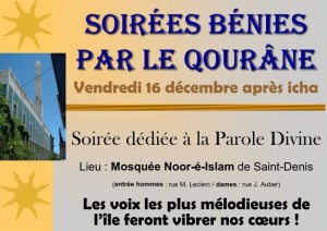 recitation-qourane-16-12-16