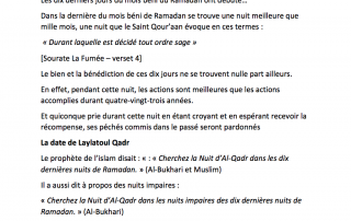 Laylatoul Qadr 1