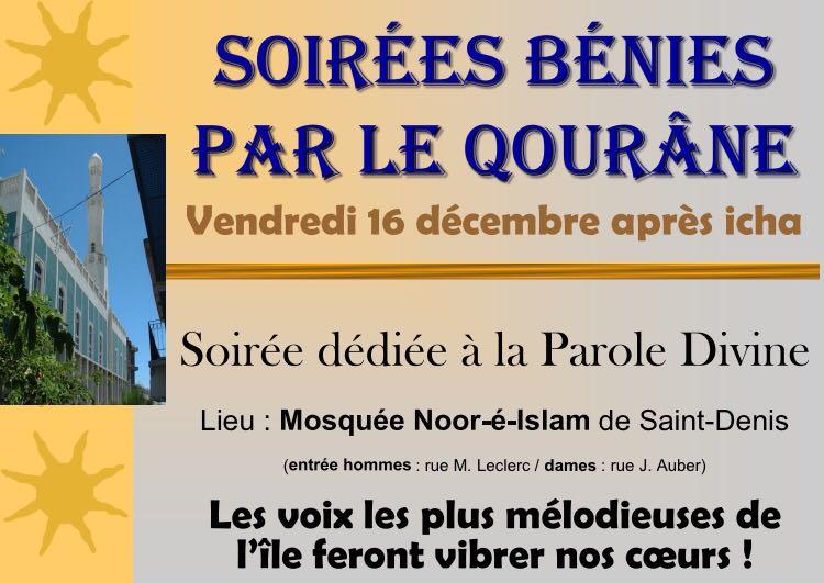 recitation-qourane-16-12-16